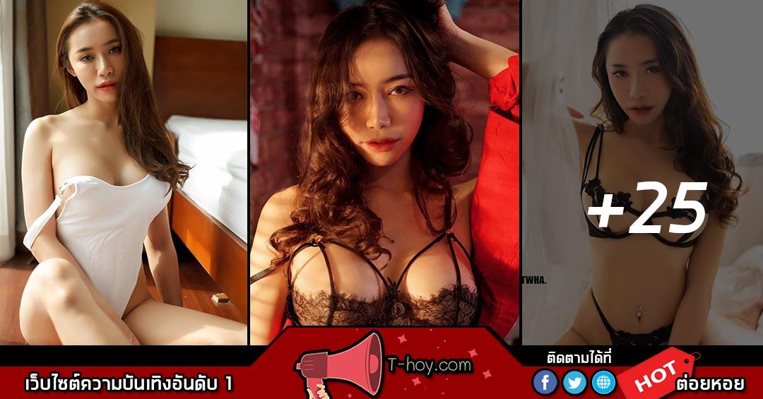 แจกวาร์ป นุ๊ก Oranot Polsayam พริ้ตตี้สาวสวยระดับต้นๆของเมืองไทย