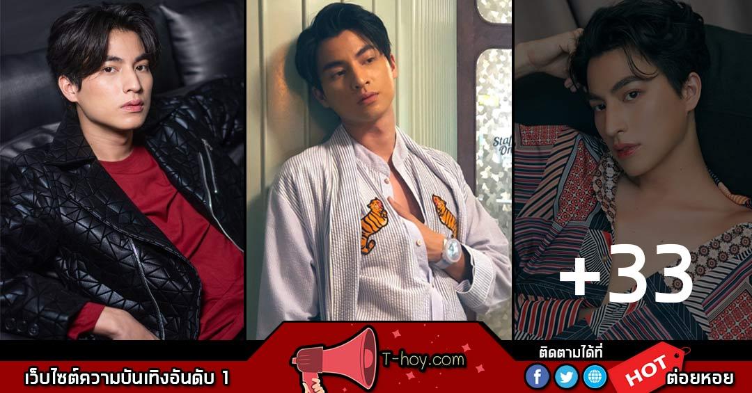 ส่องประวัติสุดแซ่บของ กลัฟ คณาวุฒิ นักแสดงหนุ่มรูปงาม ขวัญใจคนไทย