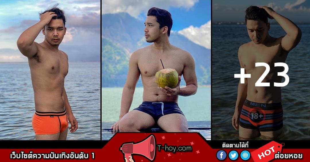 ส่องหนุ่มหล่ออินโดนีเซีย Taufiq De งานดีเป้าใหญ่ ขวัญใจชาวไทย