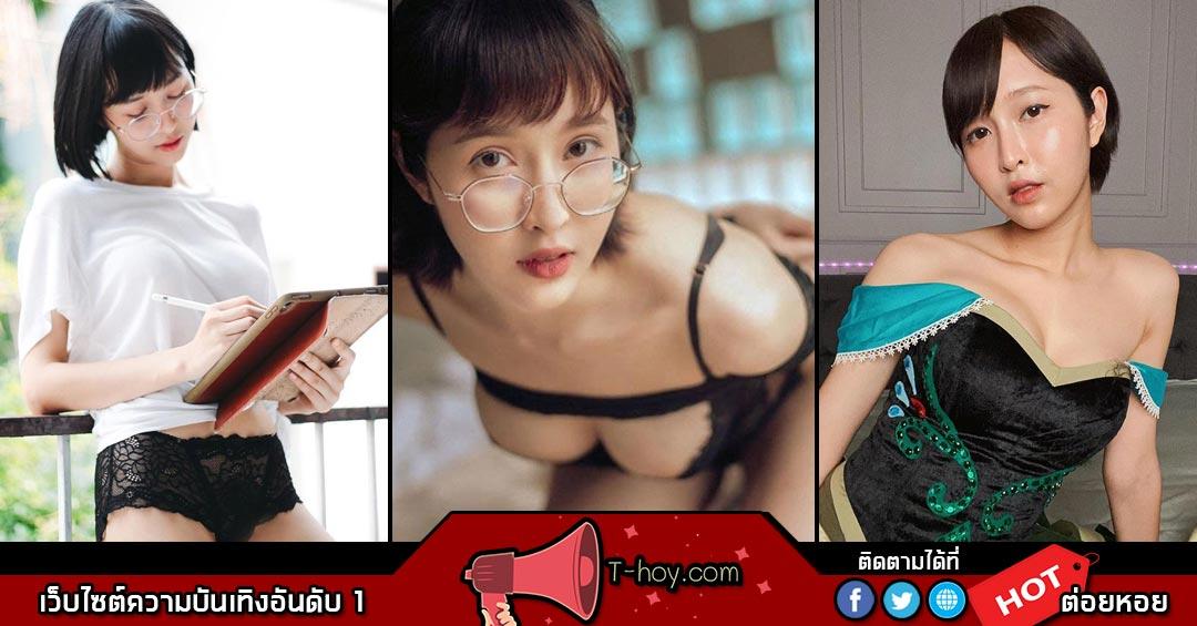 เปิดวาร์ป OnlyFans : Deerlong สาวหุ่นแซ่บน่ารักโดนใจหนุ่มๆ